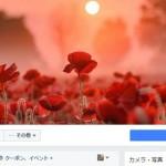 カメラアマのフェイスブックページ