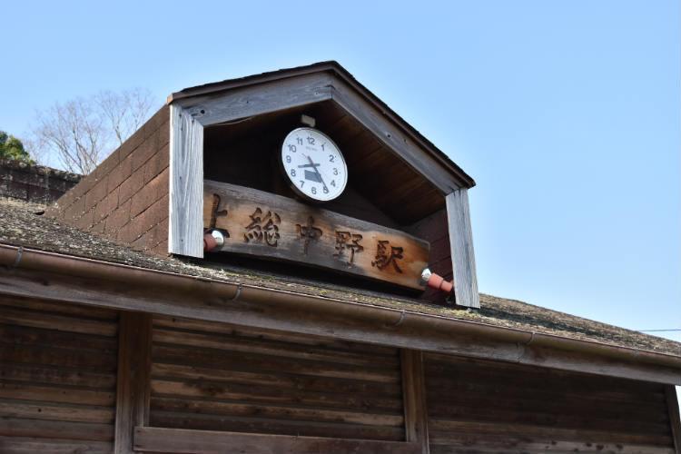 小湊鉄道の上総中野駅が終点
