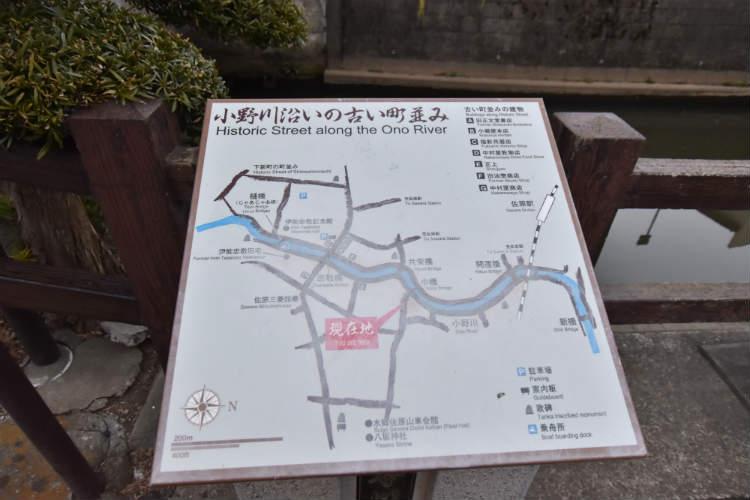 町並みの地図があった