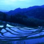 大山千枚田は厚い雲に一晩中覆われていました