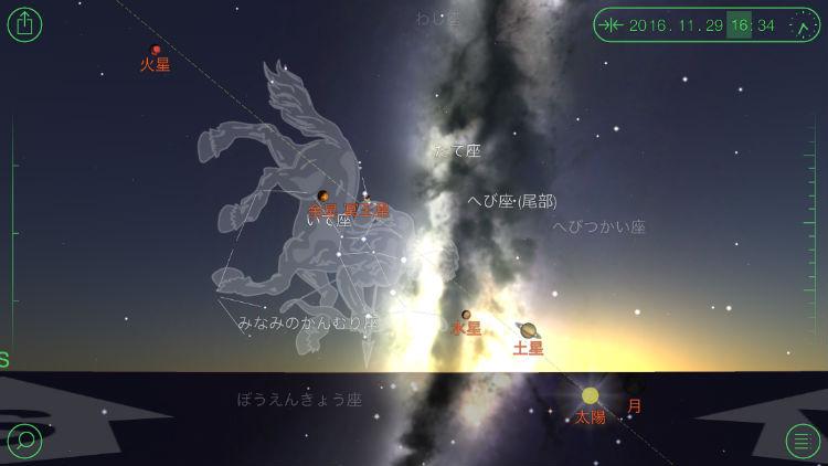 11月29日の天の川の様子