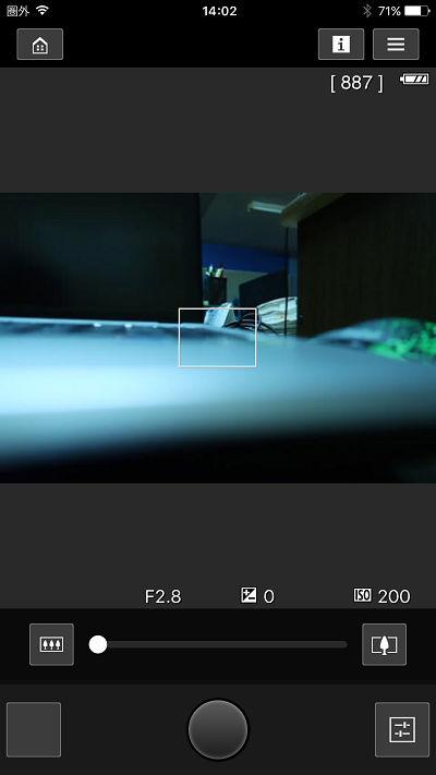 スマホに写し出されたカメラの映像