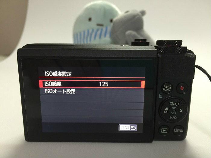 G7Xmark2のISOオート設定