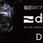 ディカパックのキャノンG7Xmark2防水ケースD5B