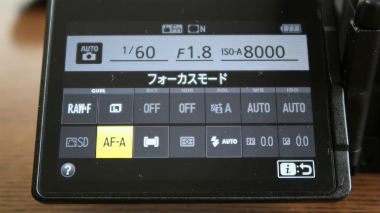 D5500フォーカスモード