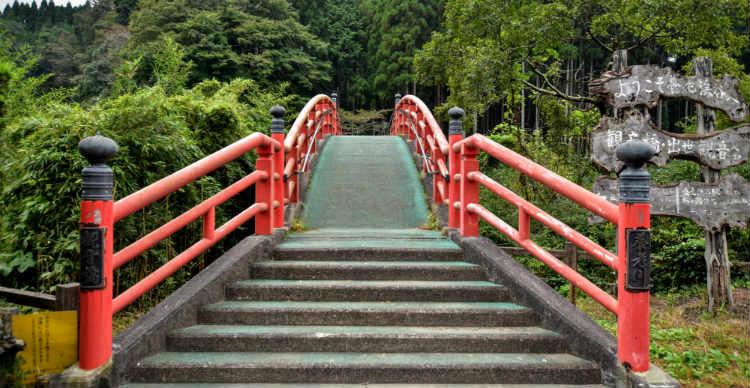 観音橋入り口