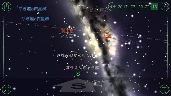 2017年7月の天の川