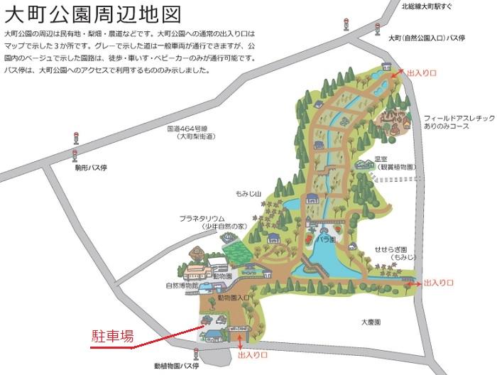 大町自然観察園の地図