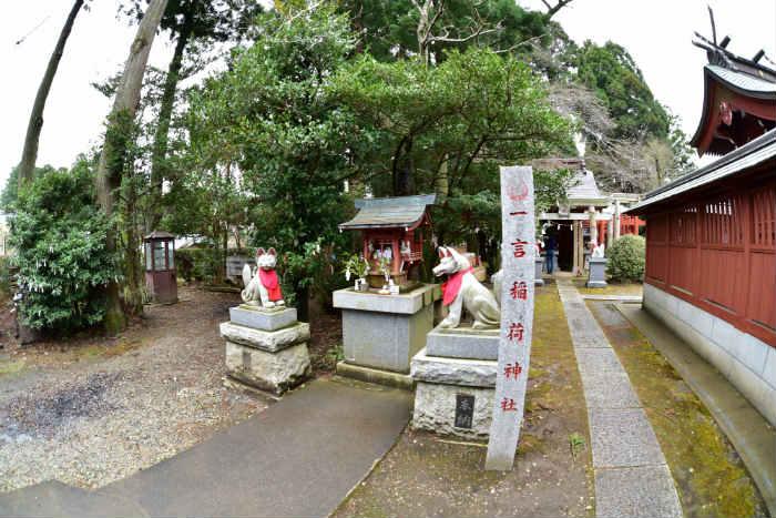 一言稲荷神社