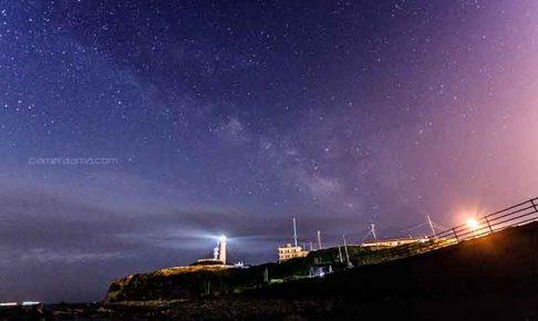 犬吠埼灯台の天の川撮影