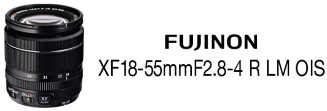 XF18-55mmF2.8-4のレンズ写真