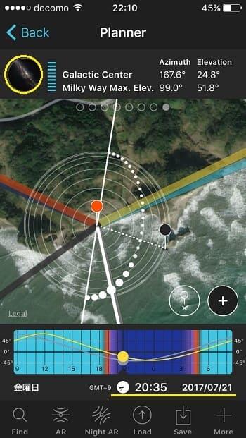 PhotoPillsの天の川表示