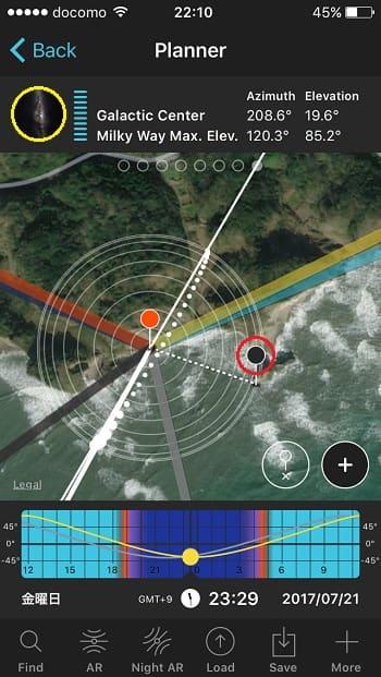 PhotoPillsの天の川の動きがわかる