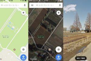 googlemapの表示