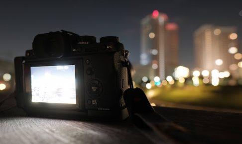 カメラを置く
