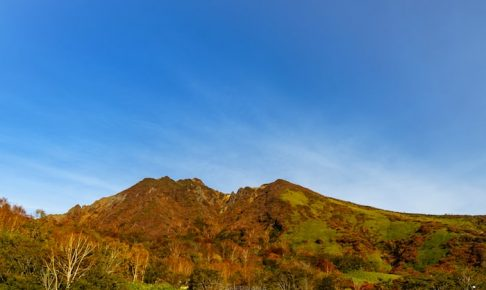 那須岳の峠の茶屋からの紅葉写真
