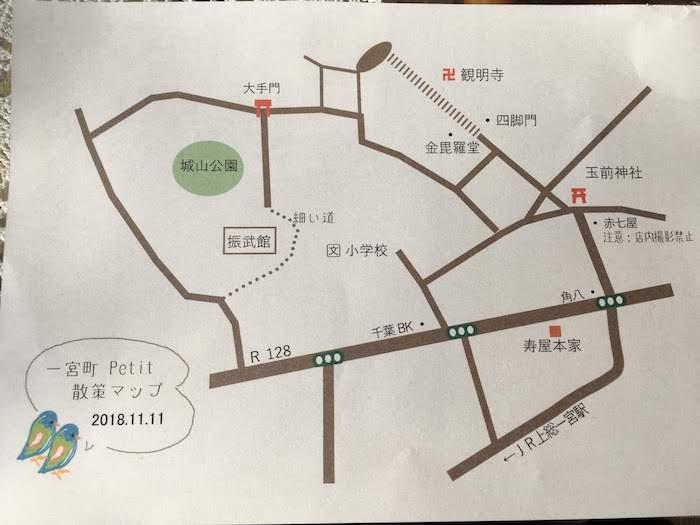 一宮町フォトウォークのルート地図